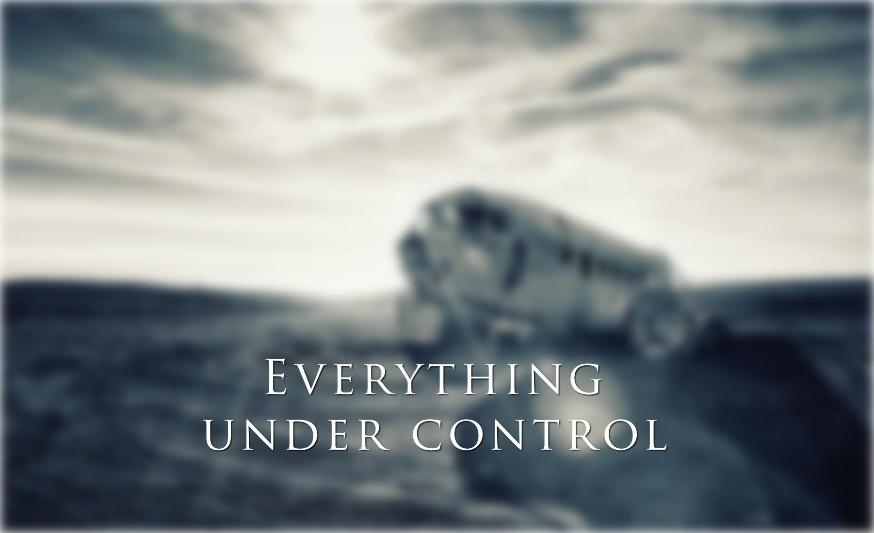 Всё под контролем