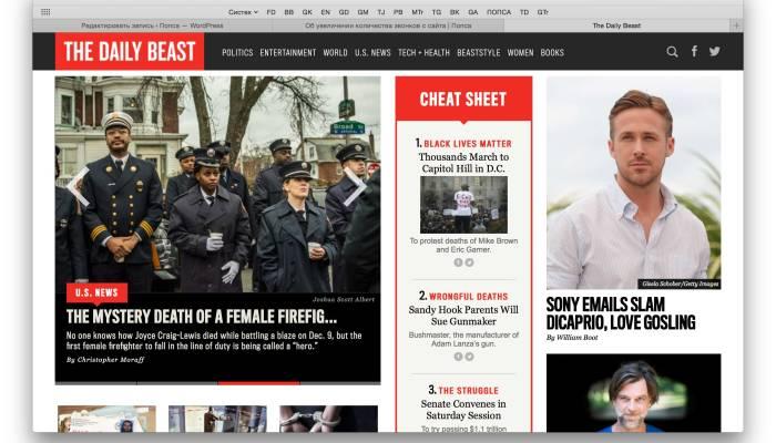Грамотное применение слайдера на новостном сайте